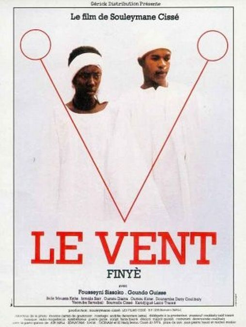 poster1e Souleymane Ciss   Finye AKA The Wind (1983)