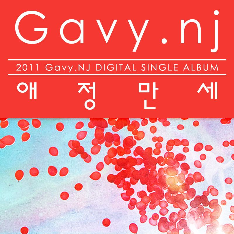 [Single] Gavy NJ   Long Live Love