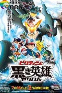 Pokemon Phần 14: Victini Và Người Hùng Bóng Tối